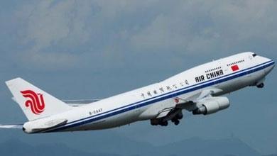 中国航空公司汇总