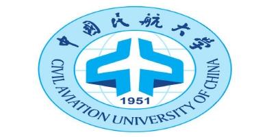 中国民航大学报考指南